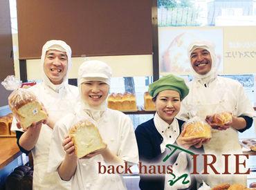 バックハウスイリエ神戸阪急店の画像・写真