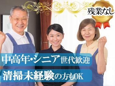 新東産業株式会社の画像・写真