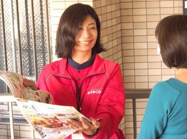 生活協同組合ユーコープ ※横浜中部センターの画像・写真