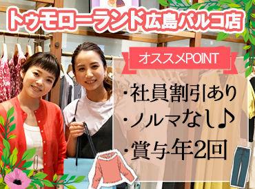 トゥモローランド 広島パルコ店の画像・写真