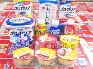 明治大和倉庫株式会社 静岡営業所の画像・写真