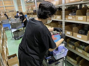 株式会社スズタキ (勤務地:株式会社デイトナ 物流センター)の画像・写真