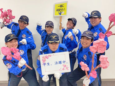 警備開発株式会社 桑名営業所の画像・写真