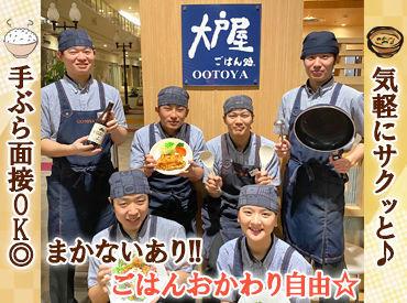 有限会社寿奈賀の画像・写真