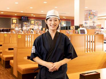 無添くら寿司 仙台西多賀店の画像・写真