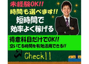 個別指導Wam 浅香山校(株式会社エイチ・エム・グループ)の画像・写真