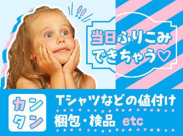 株式会社エントリー 大阪支店[2] の画像・写真