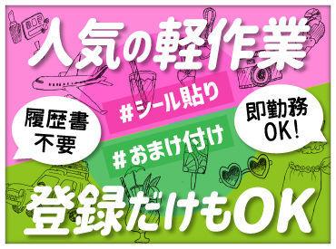 テイケイワークス株式会社 久喜支店/TW151の画像・写真