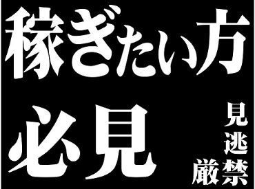株式会社京栄センター 東日本エリア 電話チーム/KCE-SFFSY1の画像・写真