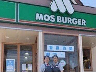 モスバーガー 阿南店の画像・写真