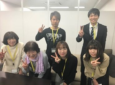 株式会社タイズトラスト 富山支社の画像・写真