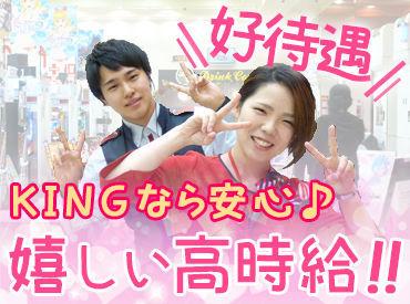 株式会社キング観光の画像・写真