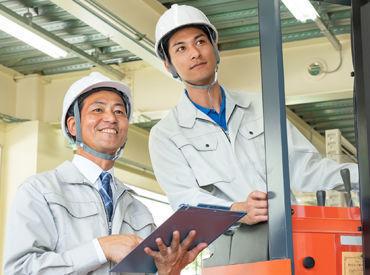 株式会社ワンリンク ※勤務地:小牧市入鹿出新田の画像・写真