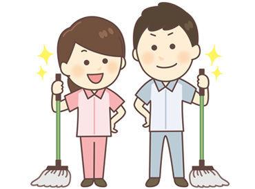 環境整備株式会社 ※勤務地:イオン大和店の画像・写真