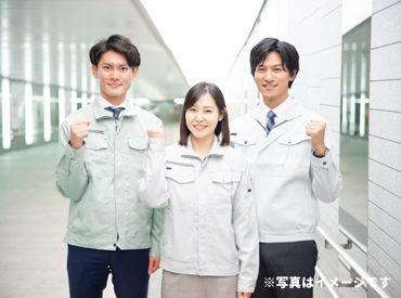 パーソルファクトリーパートナーズ株式会社 (お仕事No.04mtm-009)の画像・写真