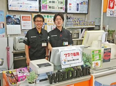 株式会社オートバックス愛知(オートバックス・カニエ店)の画像・写真