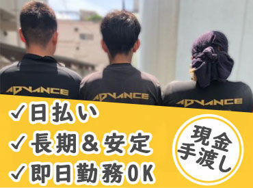 株式会社ADVANCEの画像・写真