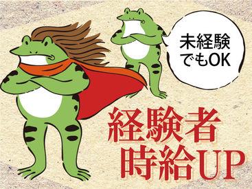株式会社kotrio 神戸支店/●V※派遣先:神戸市北区エリアの画像・写真