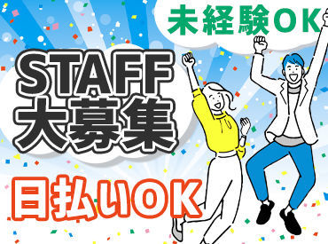 テイケイネクスト株式会社 千葉支店/TN517S1011MB02の画像・写真