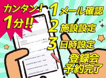 エヌエス・ジャパン株式会社の画像・写真