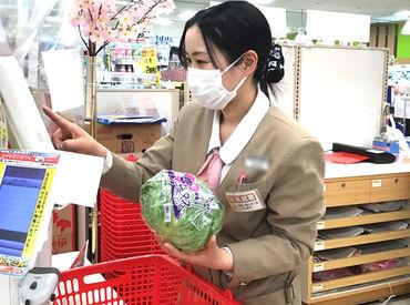 セイミヤ鉾田安房店の画像・写真
