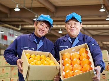 松山青果株式会社の画像・写真