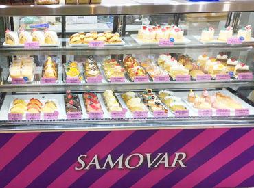 サモアール馬車道店の画像・写真