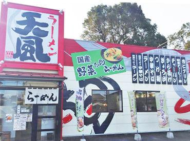 天風 新居浜店の画像・写真