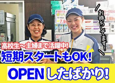 ミニストップ常陸大宮栄町店の画像・写真