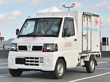 株式会社アネックス スーパーカーゴ名古屋中央配車センターの画像・写真