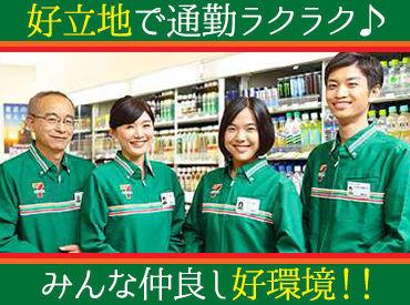 セブンイレブン 仙台卸町駅前店の画像・写真