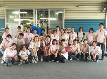 株式会社三ツ村クリーニング本店 今江工場の画像・写真