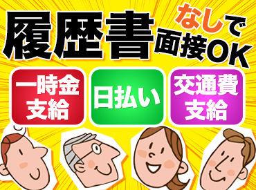 テイシン警備株式会社 豊島支社 ※赤羽エリアの画像・写真
