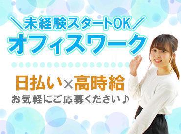 ピックル株式会社 新宿支店の画像・写真