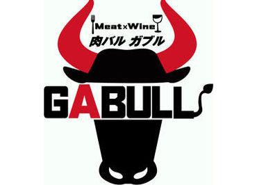 肉バル ガブル OBPツインタワー店[3829] の画像・写真