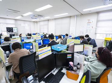 株式会社グロップ 愛媛コンタクトセンターの画像・写真
