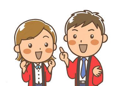 ビーモーション株式会社 ※福井エリア/北陸SS2の画像・写真