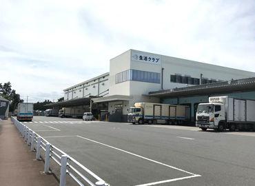 株式会社 カワタキコーポレーション 飯能センターの画像・写真