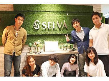 株式会社セルバの画像・写真