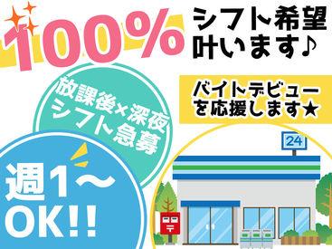 ファミリーマート 札幌宮の森3条店の画像・写真