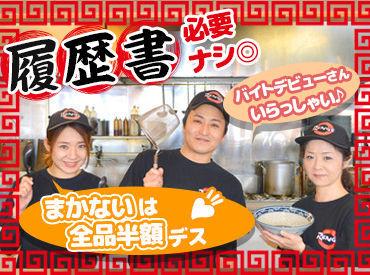 らーめん食堂れんげ 石和店の画像・写真