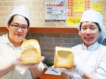 株式会社マツモトキヨシホールディングスの画像・写真