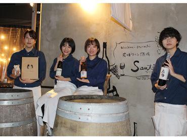 炭焼ワイン酒場 Sante(サンテ)の画像・写真