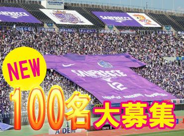 株式会社ニットー ※勤務先:MAZDA Zoom-Zoomスタジアム広島の画像・写真