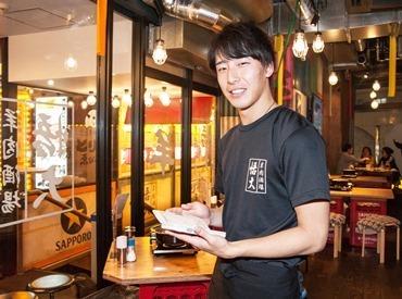 羊肉酒場 悟大 下関駅前店の画像・写真