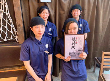土佐わら焼き 第十八 龍神丸 新潟南店の画像・写真