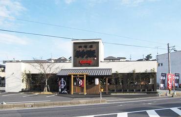 神楽 東松江店の画像・写真