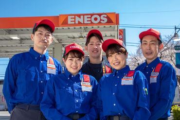 ENEOS(エネオス) Dr.Driveセルフ筑紫野店 株式会社ENEOSフロンティア [010072] の画像・写真