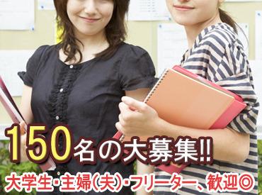 株式会社キャリアパワー 大阪支社の画像・写真