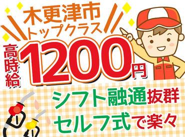 日石レオン株式会社 Dr.Drive セルフアクア金田インター店の画像・写真